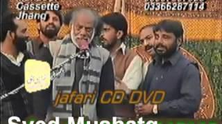 Zaki Sabir Shah and Zakir Zuriat Imran and Zakir Najam Hussain Notak (yadgar majlis)