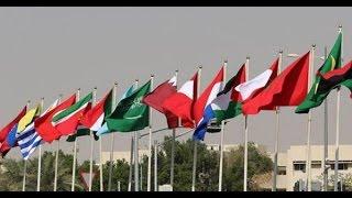 ستديو الآن 25-07-2016  قمة الأمل تبحث الإرهاب والتدخل الإيراني بالشؤون العربية