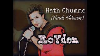 Hath Chumme - Hindi Version | Cover | RoYden | Amy Virk | B Praak | Jaani