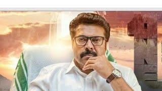 New Malayalam movie 2021 / latest Malayalam full movie 2021