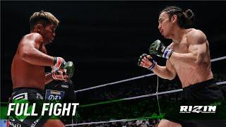 Full Fight   武田光司 vs. 矢地祐介 / Koji Takeda vs. Yusuke Yachi - RIZIN.30