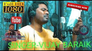 NEW MUNDARI BHAJAN GIT , नया मुंडारी भजन गीत,SINGER- VIJAY BARAIK