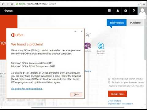 Install Office 365 on Windows 10 Laptop step by step