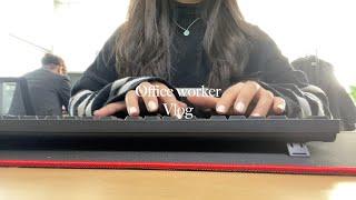 (Eng)직장인 브이로그 | 퇴사 전 월급루팡 마지막 …