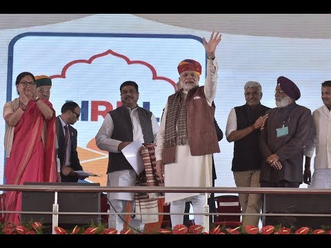 PM Modi at a programme to mark commencement of work for Rajasthan Refinery at Barmer