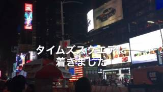 【ブロードウェイミュージカル】当日券の買い方/割引チケット/tkts thumbnail