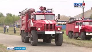 Губернатор Андрей Бочаров озвучил предполагаемые причины массовых пожаров в Волгоградской области