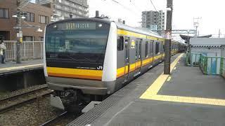 JR東日本 南武線 E233系8000番台 横ナハ N13編成 6両編成  各駅停車 立川 行  尻手駅 (JN-02) 2番線を発車