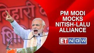 PM Modi Mocks Nitish-Lalu Alliance In His First Bihar Rally