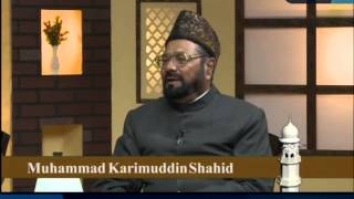 Urdu: Rahe Huda 22nd December 2012 - Ask Questions about Islam Ahmadiyya
