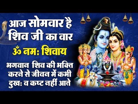 सोमवार-स्पेशल---भगवान-शिव-की-इस-वंदना-को-सुनने-से-शिव-जी-प्रसन्न-होते-है-और-मनोकामनाएं-पूर्ण-करते-है