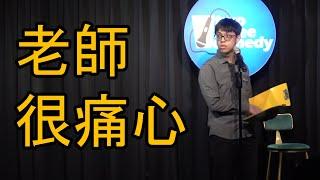 【脫口秀短劇】老師很痛心!  奧運限定版