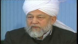 Darsul Quran.  Āl Imran [Family of Imran]: 147 (4)