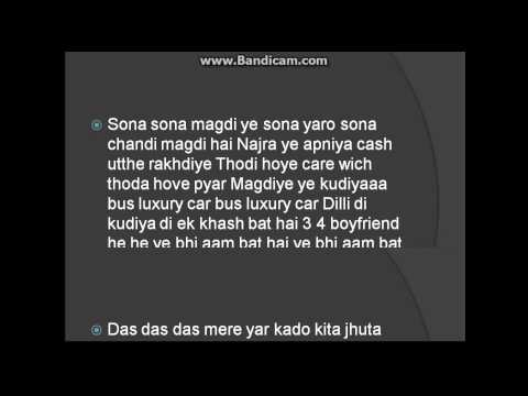 MERE MAHBOOB - LYRICS YO YO HONEY SINGH