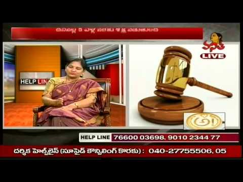 Discussion About Hobbies and Interest || Legal & Family Counseling || Helpline || Vanitha TV