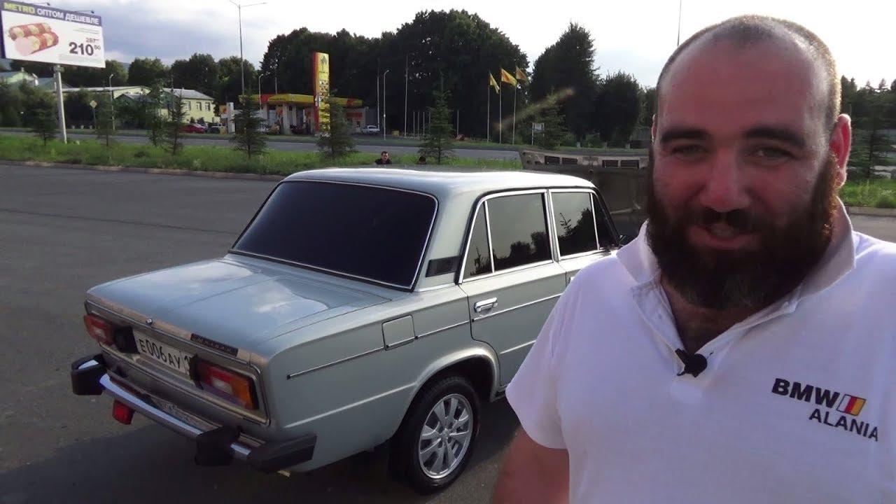 ВАЗ 2106 - ЖигуЛЕСТА навсегда