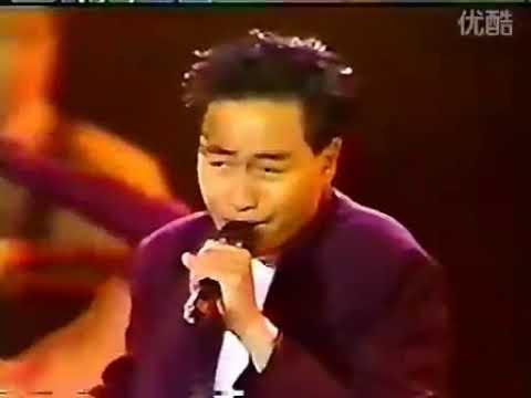 張國榮 1989年韓國演唱會表演 夠了 - YouTube