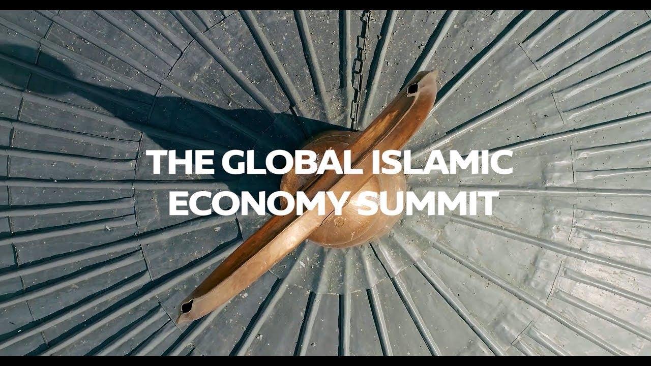 Global Islamic Economy Summit 2020 at DEC