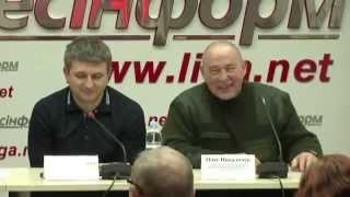 Юрий Романенко. Три сценария развития ситуации в Украине в 2015-2020 гг