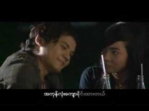 Myo Gyi - A Moment Back To Me (ျပန္လာခ်ိန္ေလး)