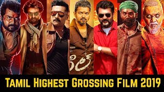 20 Tamil Highest Grossing Movies List of 2019 | Vijay, Ajith Kumar, Rajinikanth, Suriya