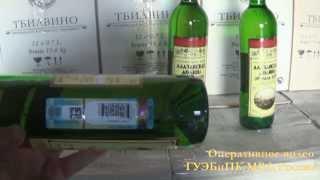 Операция по пресечению канала поставки контрафактной алкогольной продукции из РСО А