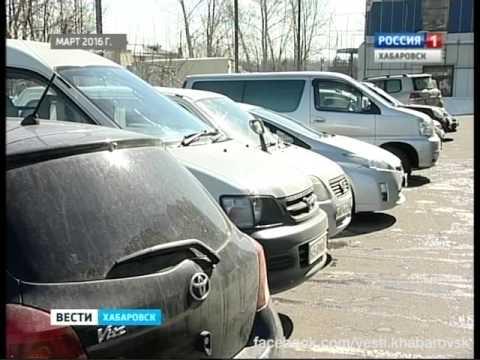 Вести-Хабаровск. Завершено расследование по кражам из авто