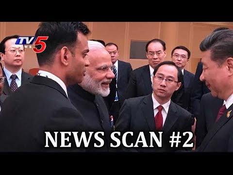 PM Modi and Xi meet in Hamburg | News Scan #2 | TV5 News