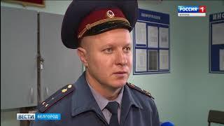 ГТРК Белгород Работа не для слабых