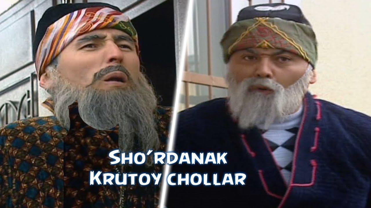 Sho'rdanak - Krutoy chollar | Шурданак - Крутой чоллар (hajviy ko'rsatuv)