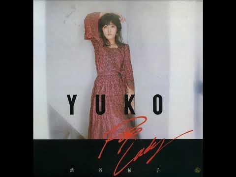 Yuuko Shibuya「Akogare」[1977]