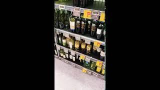 цены на вино в Италии 2019