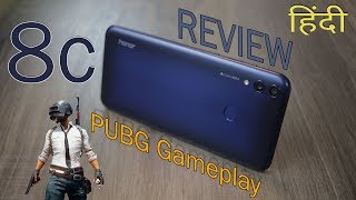 Honor 8C review – PUBG GamePlay, Camera Sample, Battery Life – Price from Rs. 11,999