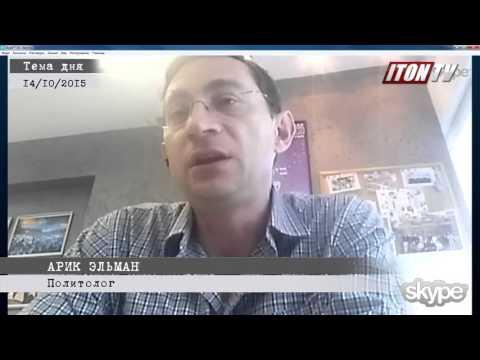 Азербайджанское ТВ онлайн. Смотреть телевидение