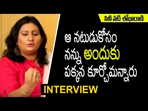 Cine Actress Sobha Rani Shocking comments about Male Actors || Telugu Popular TV