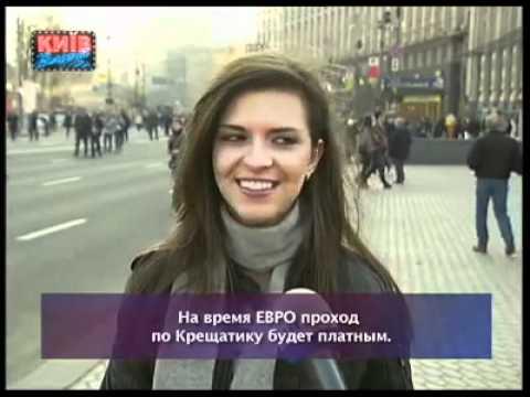 Новости в украине на 21 апреля