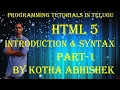 HTML Introduction & Syntax in telugu    Kotha Abhishek