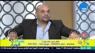 صباح الورد - الشيخ إبراهيم محمد رضا يوضح الفرق بين