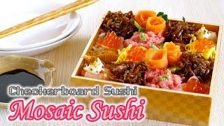 Mosaic Sushi (Checkerboard Sushi / Easy Photogenic) モザイク寿司を作ってみた♪お花見に簡単オススメ! - OCHIKERON