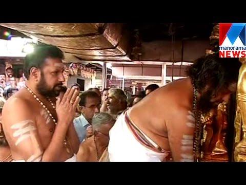Sabarimala Temple Opens For Annual Pilgrimage Season| Manorama News