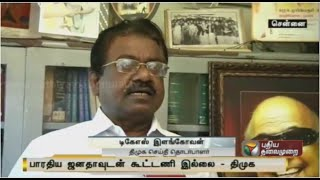 Arasiyal Sadhurangam 11-02-2016 spl full video Puthiyathalaimurai Tv