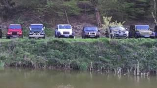 10. Jeep Treffen in Singhofen (www.Jeep-Garage.de)