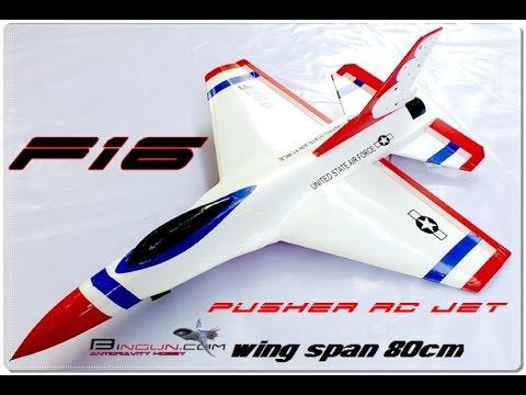 เครื่องบินf16บังคับความเร็วสูง 1090บาท ร้านบินกัน www.bingun.com