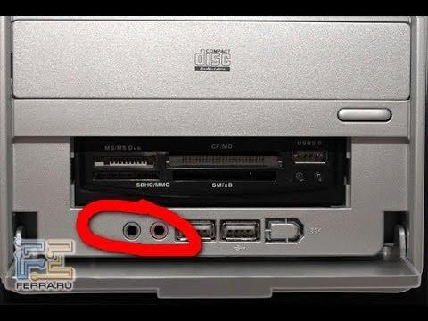Как включить переднюю аудио панель в Windows 7