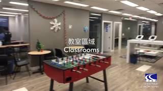 【Tamwood @Vancouver】加拿大溫哥華遊學_DEOW Taiwan 迪耀國際教育 (2017.12參訪紀錄)
