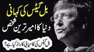 bill gates charity