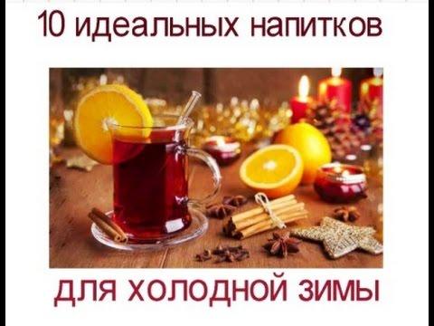 Готовим вкусный и полезный напиток из имбиря