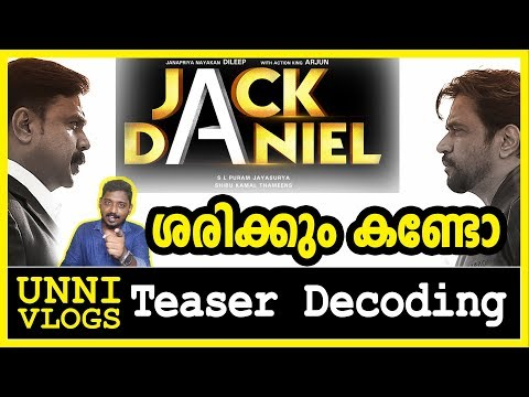 JACK DANIEL Malayalam Movie Teaser Reaction Review and Decoding by Unni Vlogs | Dileep | Arjun