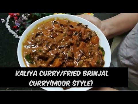 Kaliya Curry\Fried Brinjal Curry(moor style)-By Tantalizing Food