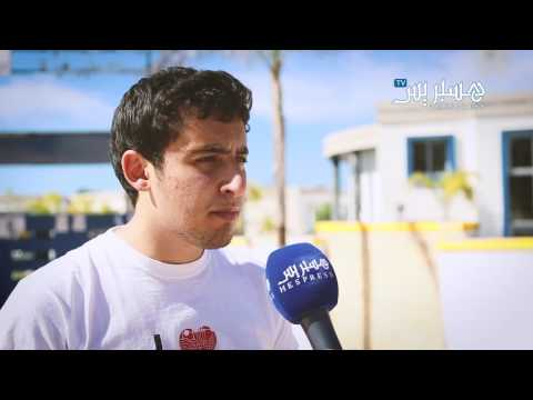 طلبة العلوم التطبيقية يحتجون على وزارة التعليم العالي والسبب في الفيديو